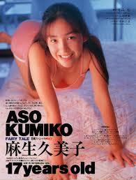 asou_shashin
