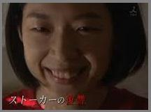 eguchi_namonaki