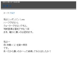 half_blog
