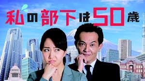 kinami_watashinobukaha