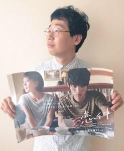 maeno_koinaka