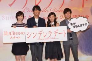 mashima_shinderera