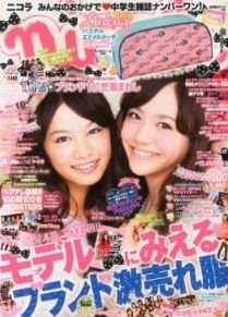okamoto_matsui