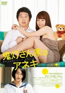 okayama_maeno