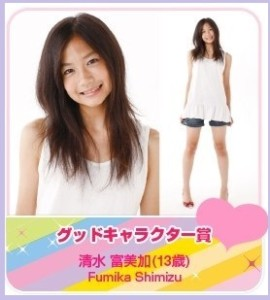 shimizu_razuberry