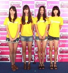 shinkawa_seven