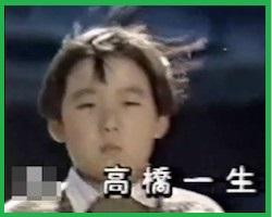 takahashi_kodomo