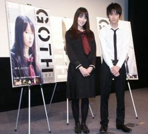 takanashi_goth